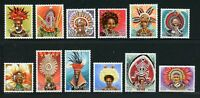 Papua New Guinea MNH: Scott #446-457 Native Headdresses CV$7+