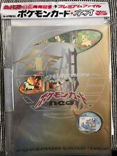 Neo genesis file folder exclusive promotional Japan Pokemon Tcg vending promo