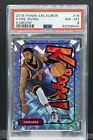 2014-15 Panini Excalibur Basketball Kaboom! Inserts Command High Prices 68