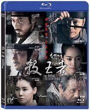 "Hyun Bin ""The Fatal Encounter"" Jung Jae-Young Korean 2014 Drama Region A Blu-Ray"