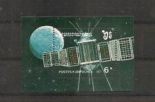 KAMPUCHEA 1987 ESPACE JOURNEE COSMONAUTIQUE SATELITES BLOC FEUILLET OBLITERE