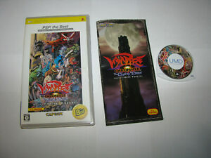 Vampire Chronicle The Chaos Tower Best Playstation PSP Japan import US Seller