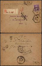 France 1915 - Semeuse on registered cover Paris - Unknown - Retour