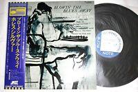 The Horace Silver Quintet Blowin' The Blues Away BLUE NOTE LNJ-80087 Vinyl Japan