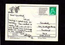 Multiviews of Playa De Los Americas, Tenerife, Stamp/Postmark 1991