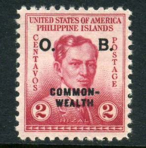 US Possessions Philippines Scott O27 2c Carmine Official 1938 Issue MNH B803 9