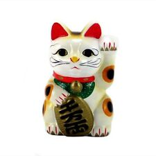 "Japanese Welcome  Happy Maneki Neko Cat/ 5"" Tall/ Coin Bank / 7905"