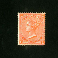 Great Britain Stamps # 34 VF Unused Nice Fresh Reference Copy Catalog $1,900.00