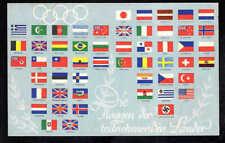 Germany WWII WW 2 used postcard Olympic 1936 with spec. cancel