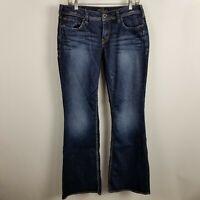 Silver Aiko Boot Cut Womens Dark Wash Blue Jeans Size 30x33