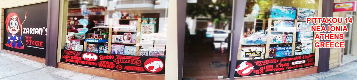 Zartan's Toy Store