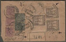 INDIA HYDERABAD STATE SCARCE REGISTERED COMBINATION COVER