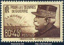 FRANCE N° 454 NEUF * AVEC CHARNIERE (BL)