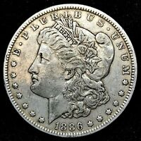 1886-O VAM-1A2 E REV Top-100 Morgan Dollar - Multi Clashed -E Reverse -Rare !!!