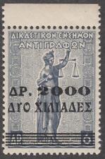 Greece Judicial Revenue Barefoot #81 MNH 2000D on 6D 1938 cv $12