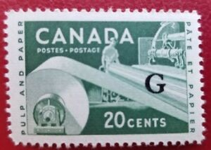 """Canada #045 MNH """"G"""" Overprint """"Paper Industry"""""""