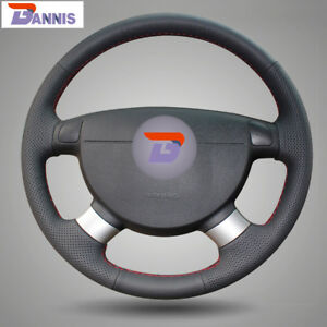 Black Leather Wheel Cover for Chevrolet Lova Chevrolet Aveo Buick Excelle Daewoo