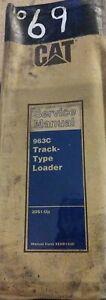 CAT Caterpillar 963C Track Type Loader Crawler Shop Service Repair Manual 2DS1-