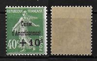 FRANCE - 253** - Cote/50.00.eur - TTB/MNH.