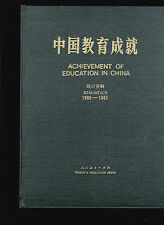 Achievement of Education in China Statistics 1980-1985 Great Reference