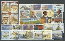 Greece  Complete year set 1999 MNH **.