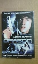 Heart of the Dragon - Jackie Chan - New English Language Version - Brand NEW DVD