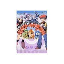 Pokemon Diamond & Pearl Official World Encyclopedia Book/ DS