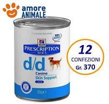 12 confezioni Hill's Prescription Diet d/d Agnello e Riso 370 gr - Umido x cane