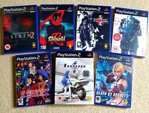 7 PS2 Sealed Games, Mint and New - Rare PlayStation 2 Collection