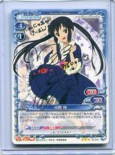 JAPANESE Anime Precious Memories card K-on Nakano Azusa SIGNED(SILVER FOIL)