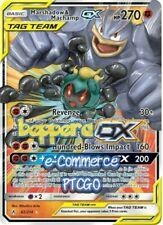 Pokémon TCGO Online Marshadow & Machamp GX RA DIGITAL ONLINE CARD (NO REAL)