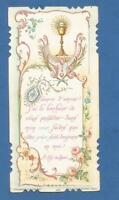 IMAGE PIEUSE HOLY CARD  SAINT ENNEMOND SOURCE AMOUR 1902