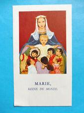 IMAGE PIEUSE HOLY CARD  MARIE REINE DU MONDE