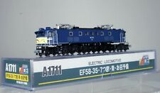 Microace N A1711 EF58-35 7 Windows Blue Imperial Train Reserve (Model Train)