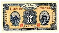 China . P-609 . 10 Copper Coins . 1922 . Gem *Unc*.