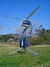 H-4 GEN Japan Personal H4 Helicopter Wood Model Replica Small Free Shipping