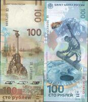 ✔ Russland 100 Rubel 2014 Sotschi 2015 Krim UNC - Versandkosten Set 2 Stück