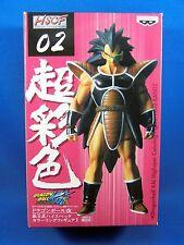 Dragon Ball Z DBZ Kai HSCF High Spec Coloring Figure 1 No.2 RADITZ Banpresto NEW