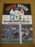 30/04/1990 Manchester United v Wimbledon  (Light Crease). Thanks for viewing our