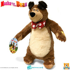 MULTI PULTI, BEAR, Talking Plush, w/Sound, Russian Toy, Cartoon Character, 11""