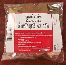 Tom Yum secos auténtico picante saludable Thai preparados para cocinar hierba sopa Mix 5 Packs