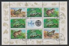 Korea - 1992, Frogs & Toads sheetlet - CTO - SG N3194/9