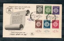 Israel Scott #17-22 1949 2nd Coins Official Full Tabbed FDC!!
