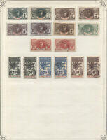 Dahomey Collection Used/Mint EUR1000 1899-1941 on pages