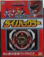 BANDAI Power Rangers Dino Buckler With Box Kyoryu Sentai Zyuranger #0601