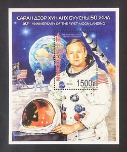 """Mongolia 2019  """"Neil Armstrong first man of the moon 50 anniversary Block"""