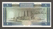Iraq 1 Dinar 1971; AU; P-58; L-B315a; Oil refinery buildings