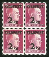 DR Nazi 3rd Reich Rare WW2 WWII WK2  Stamp Feldpost 2kg Hitler Head Wehrmacht SS