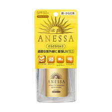 2017 Shiseido ANESSA Perfect UV Sunscreen Aqua Booster SPF50+/PA++++ 25ml