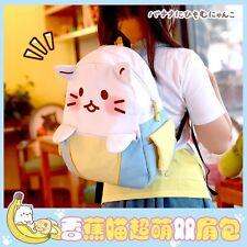 Japan Anime Bananya Banana Cute Cat Cosplay Canvas Backpack School Shoulder Bag